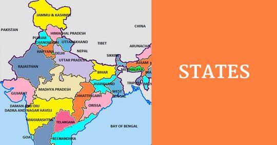 राज्यों के करंट अफेयर्स (समसामयिक घटनायें) (सितम्बर-जनवरी 2016)