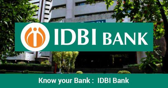 अपने बैंक को जानों: आईडीबीआई बैंक लिमिटेड